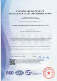 ISO9001:2015质量管理体系证书英文.png